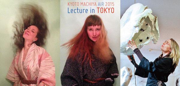 オランダ作家3人を囲んで 日蘭交流AIRトークの会 アニュアルギャラリー